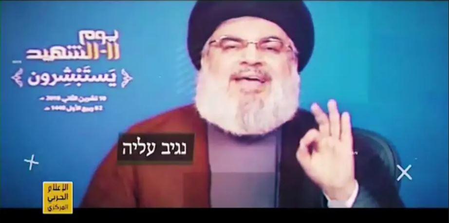 video Hezbollah 2
