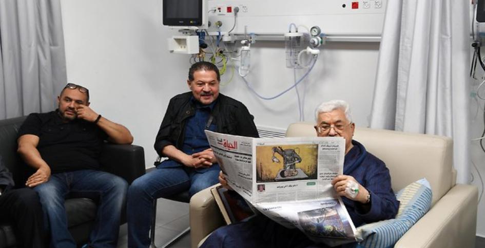 Abu Mazen hospital