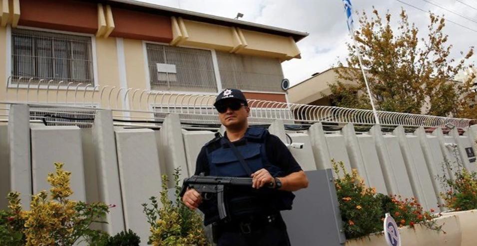 Embajada de Israel en Turquía2