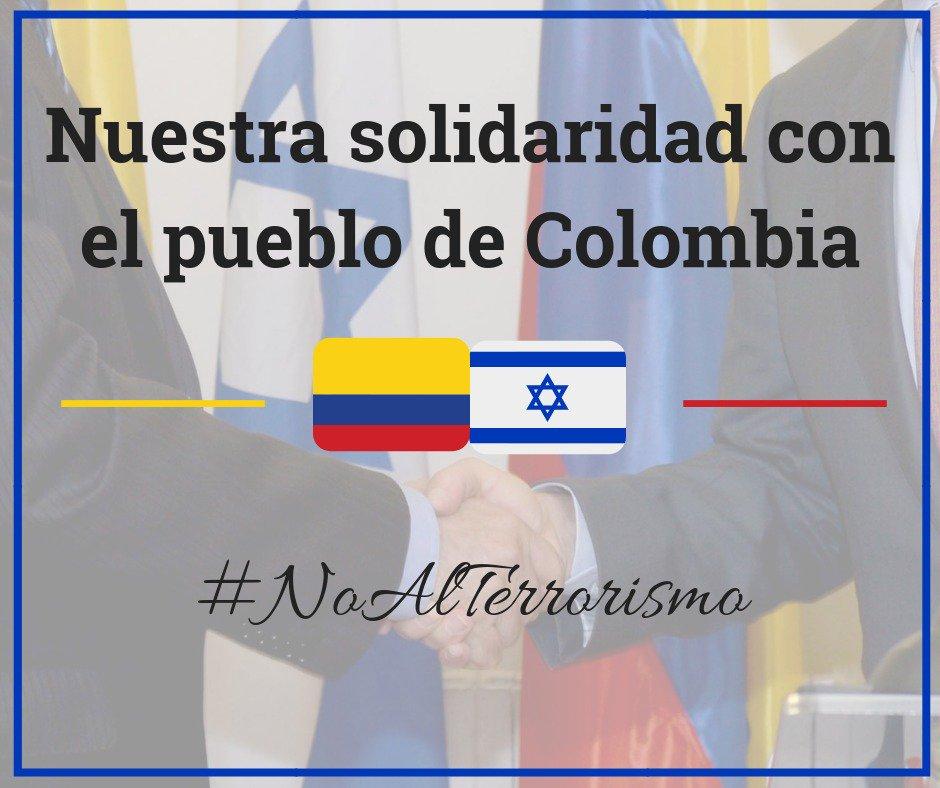 Israel colombia atentado