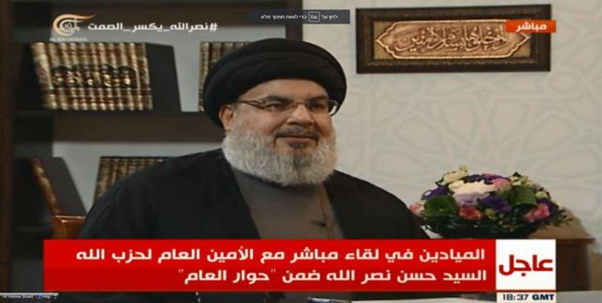 Nasrallah entrevista 2