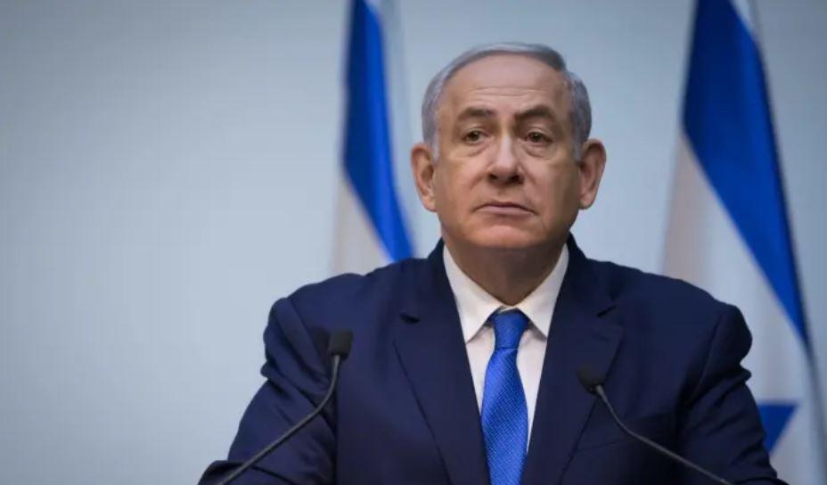 Netanyahu discurso