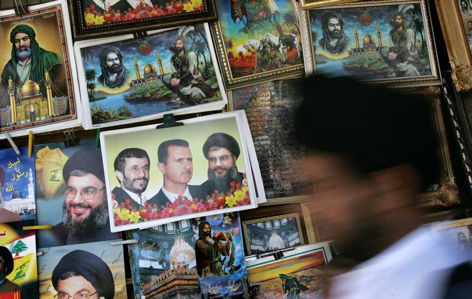 Pilgrim-in-Damascus