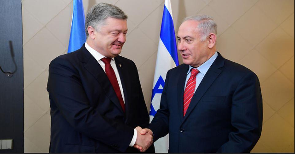 Poroshenko Netanyahu