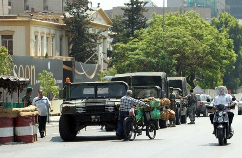 Tribunal Militar en Beirut
