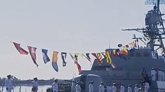 iranboat