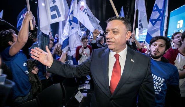 Avodá campaña electoral