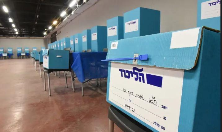 Elecciones Likud 3