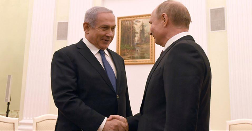 Encuentro Netanyahu Putin