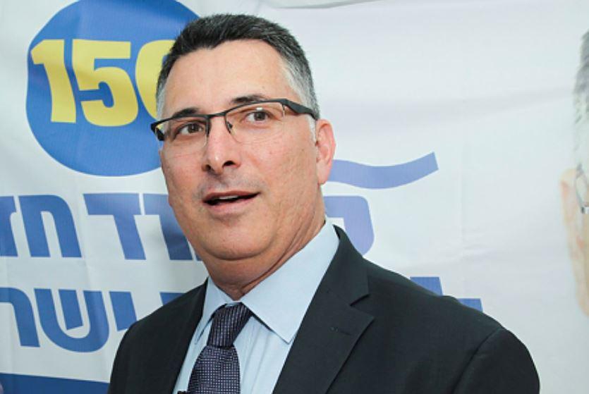 Gideon Saar Likud
