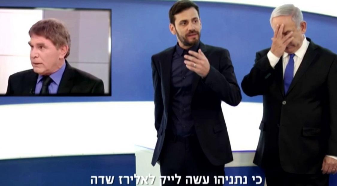 HALIKUD TV 2