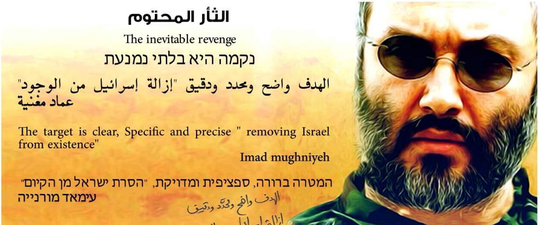 Hezbollah amenaza por WhatsApp
