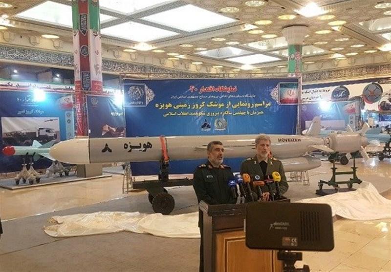 Irán nuevo misil