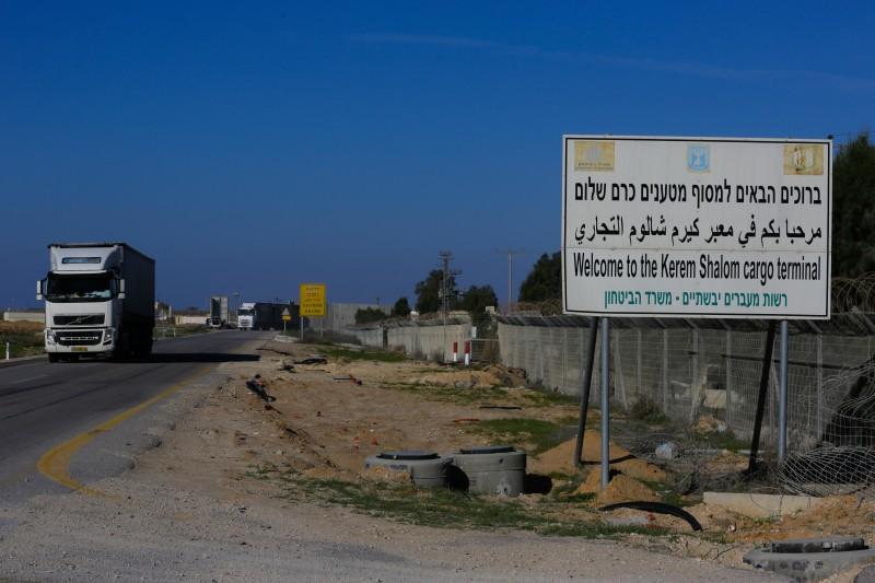 Maavar Kerem Shalom