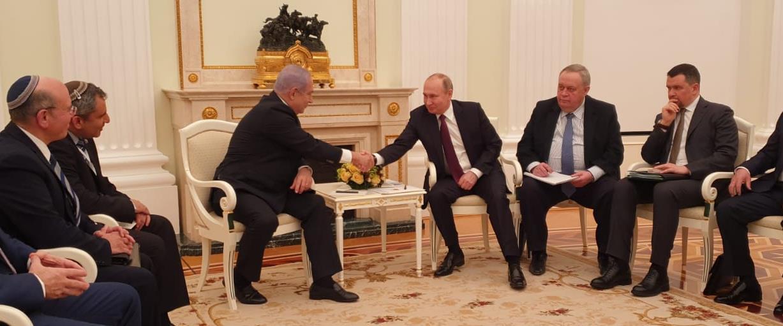 Netanyahu Putin