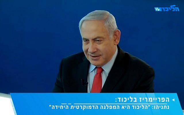 NetanyahuTV