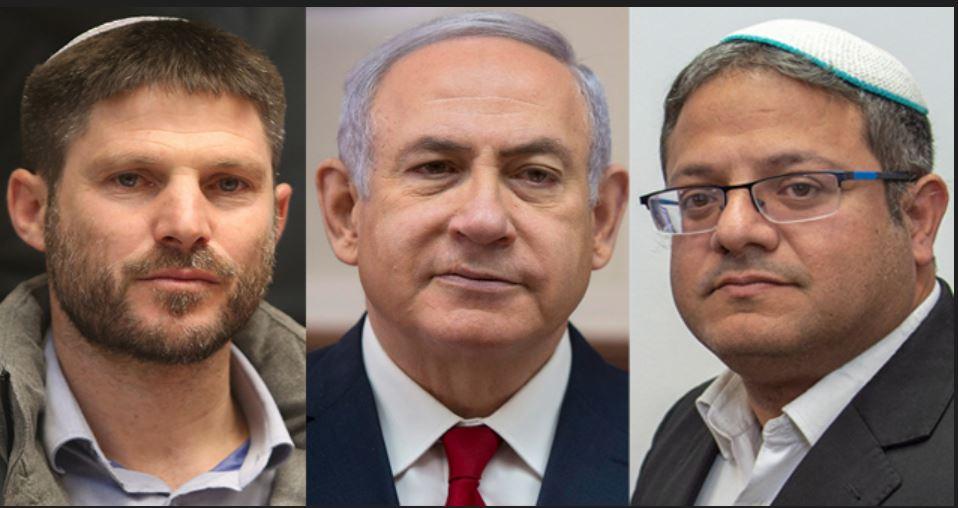 Smotrich Netanyahu Ben Gvir