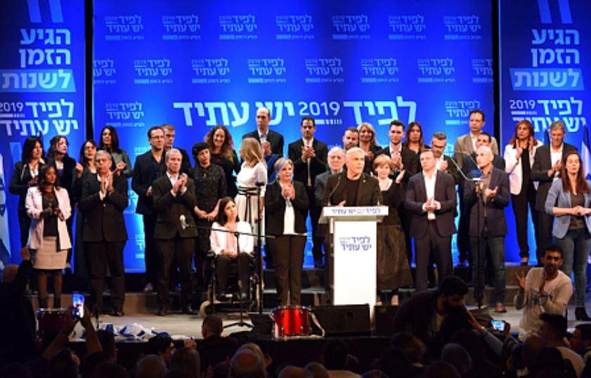 Yair Lapid Partido Yesh Atid