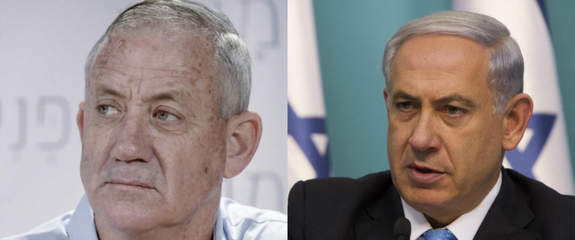 Gantz Netanyahu 2