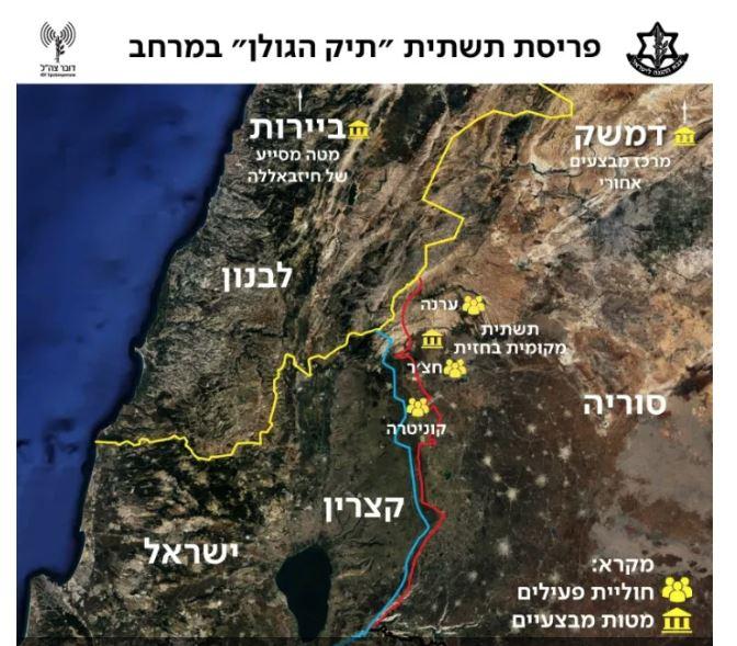 Mapa Portavoz de Tzahal