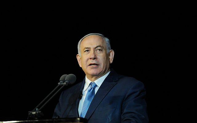 Netanyahu Ceremonia de graduación en Haifa