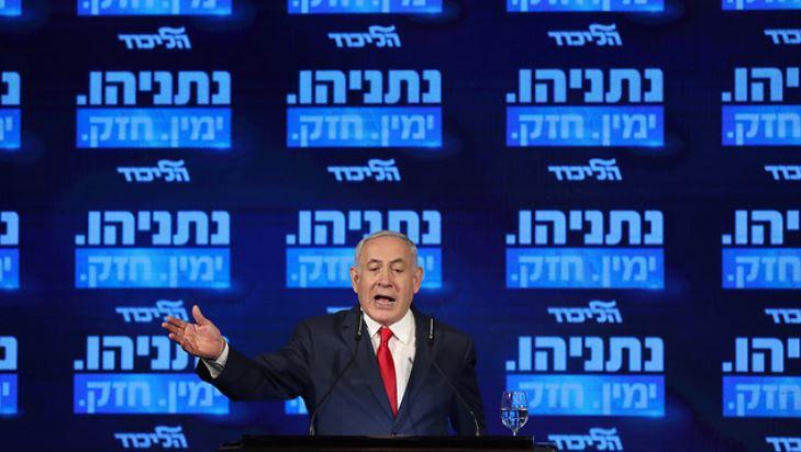 Netanyahu campaña electoral