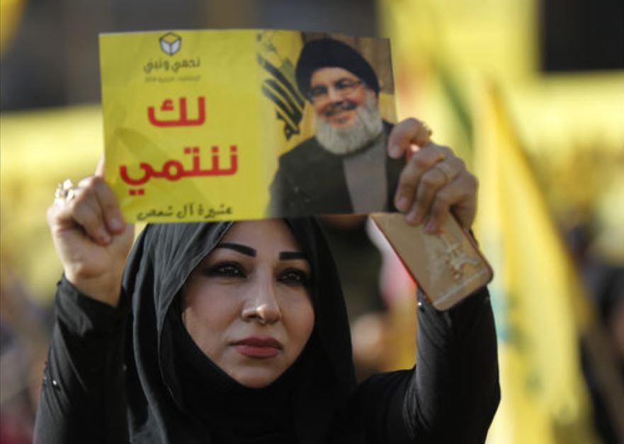 seguidores de Hezbollah