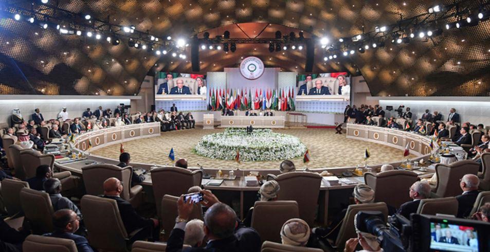 Cumbre de la Liga Árabe en Túnez
