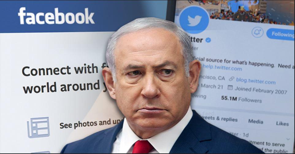 Likud perfiles falsos