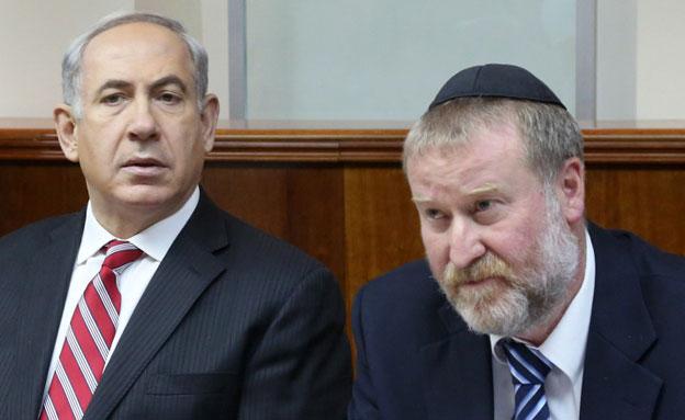 Netanyahu Mandelblit