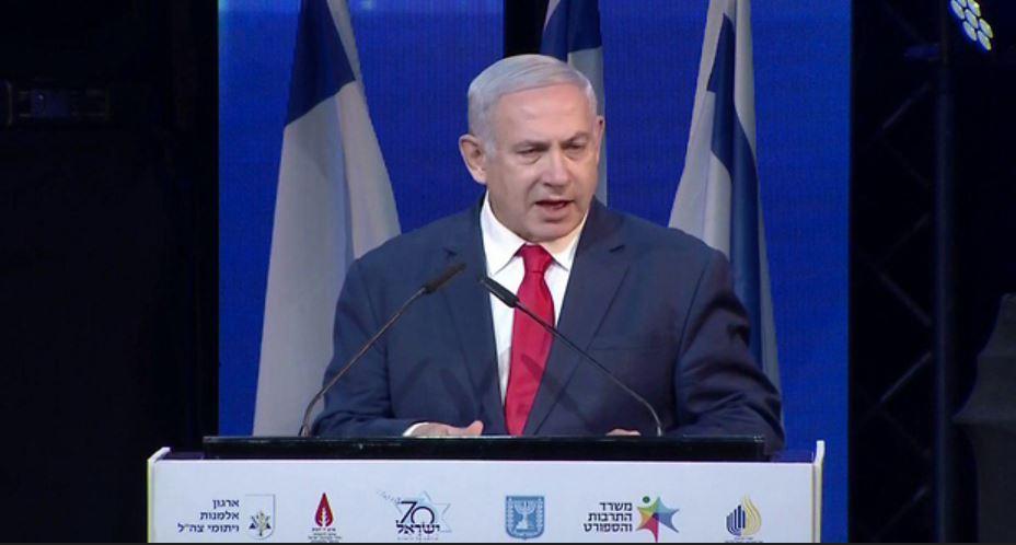 Netanyahu acto