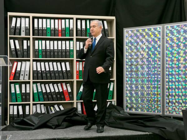 Netanyahu archivo nuclear
