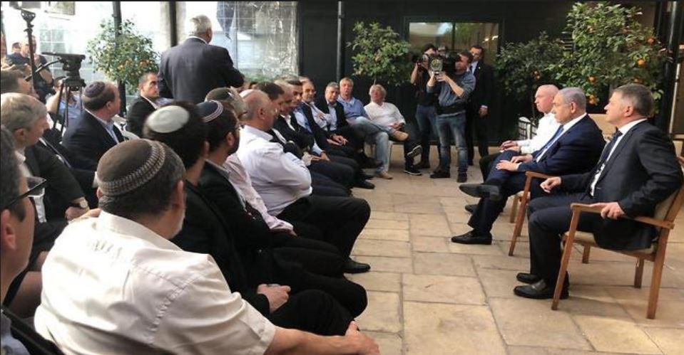 Netanyahu con diputados