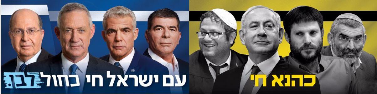 Poster Partido Azul y Blanco
