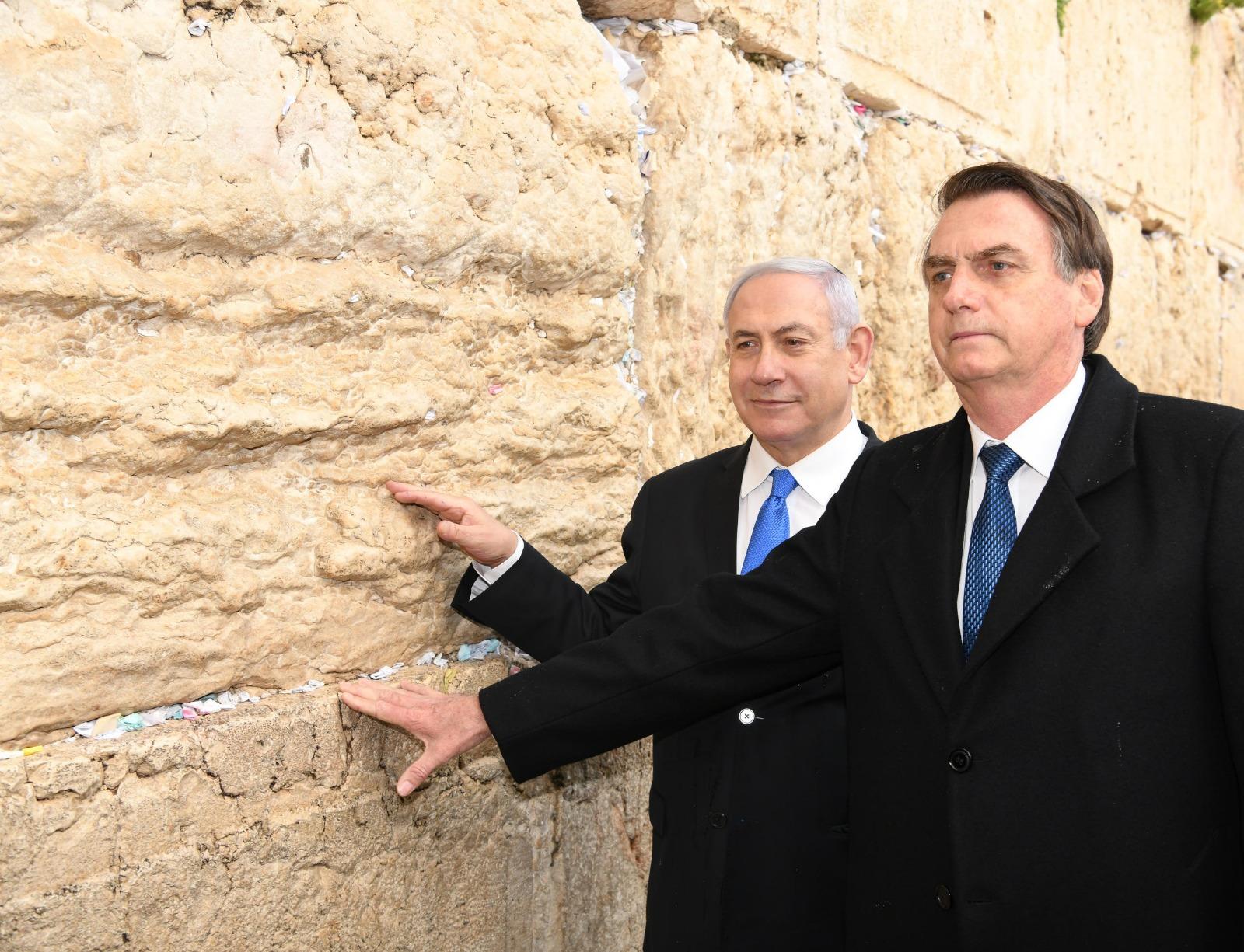 Bolsonaro Netanyahu kotel