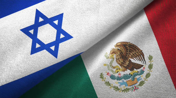 Mexico and Israel flag together realtions textile cloth fabric texture
