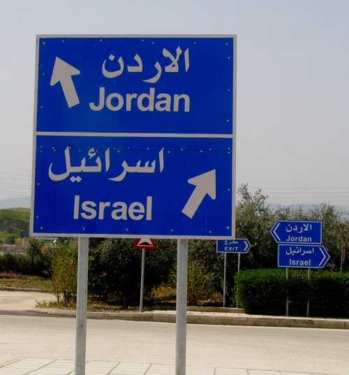 jordan-israel