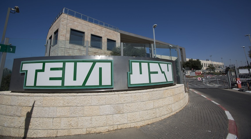 TEVA MEDICAL FACTORY AT JERUSALEM