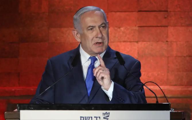 Bibi Yad Vashem