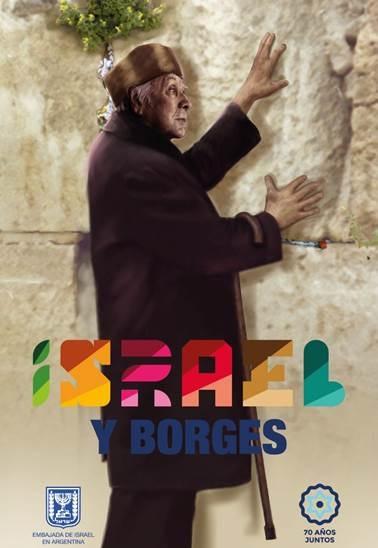 Borges israel