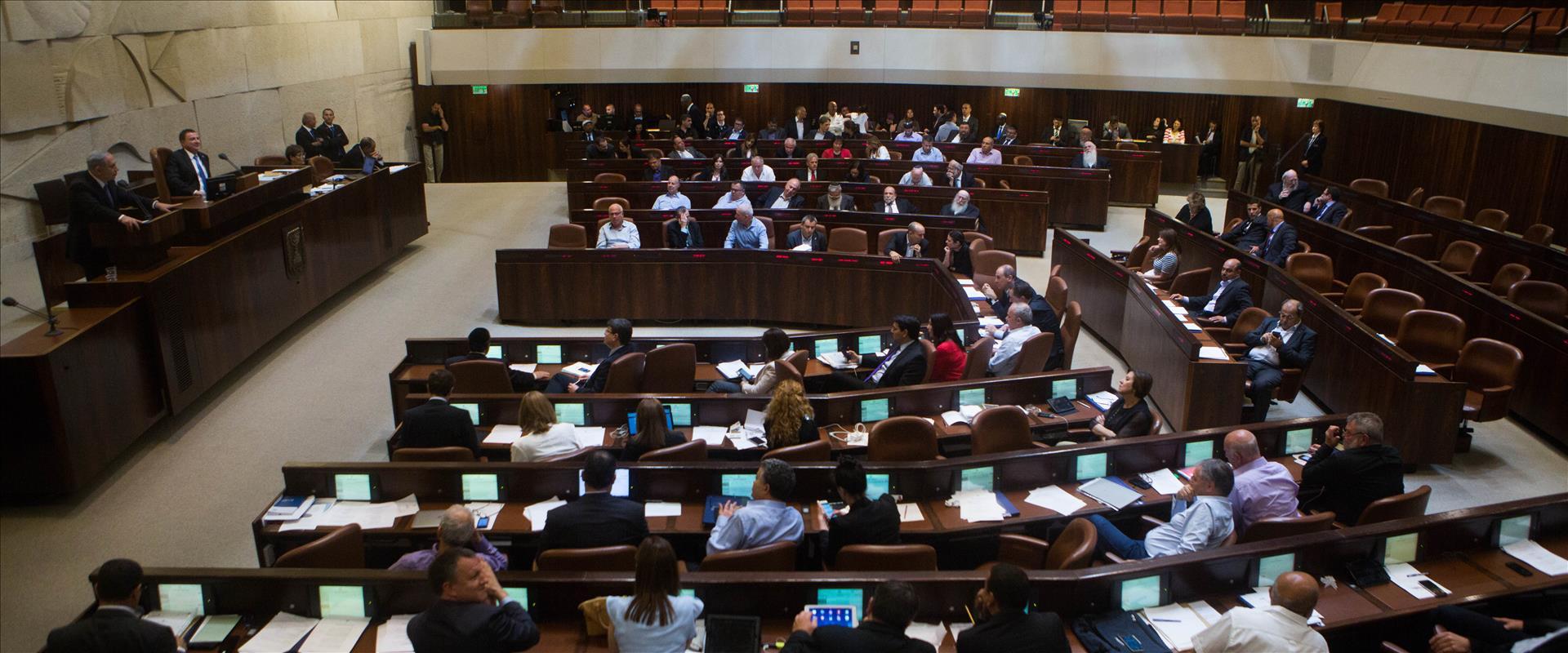 Knesset se disuelve