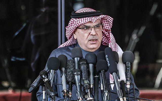 Mohammed al Emadi