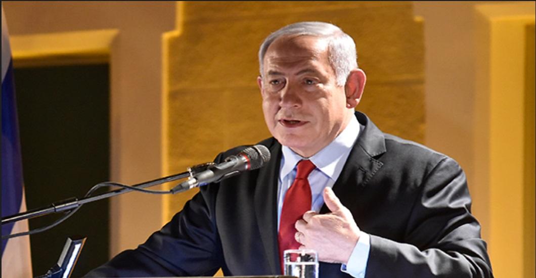 Netanyahu Atlit