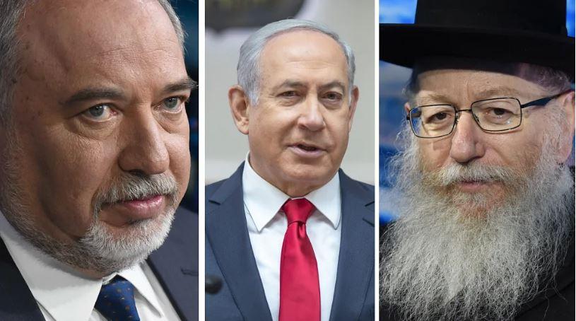 Netanyahu Liberman Litzman