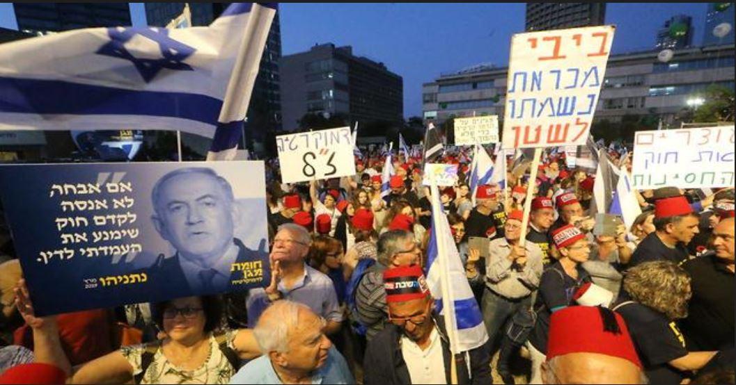 manifestación Tel Aviv