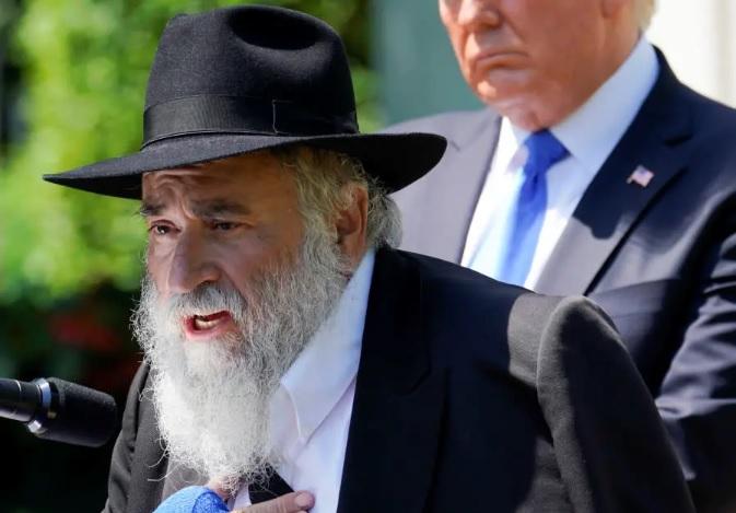 Goldstein Yisroel