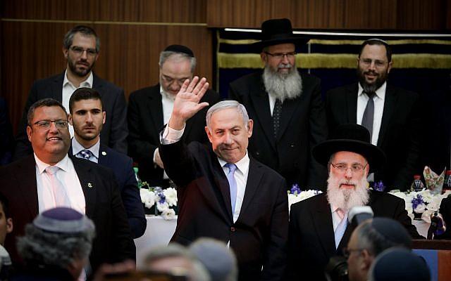Netanyahu Iom Ierushalaim