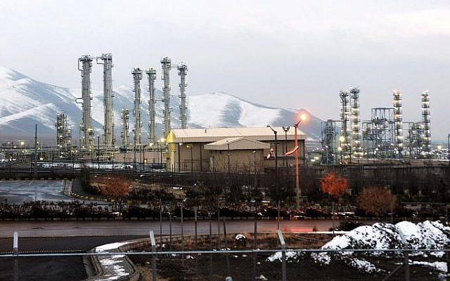 Reactor de Arak