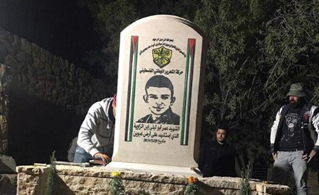 """""""Glorificación de terroristas y educación para el terror"""", de eso trató la presentación. Imagen: Ministerio de Asuntos Estratégicos de Israel."""