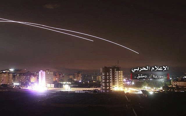 Ataque aéreo israelí en Siria